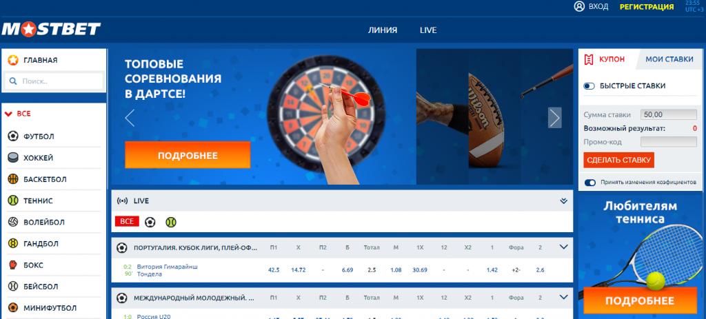 Партнерская программа прогнозы на спорт евроспорт